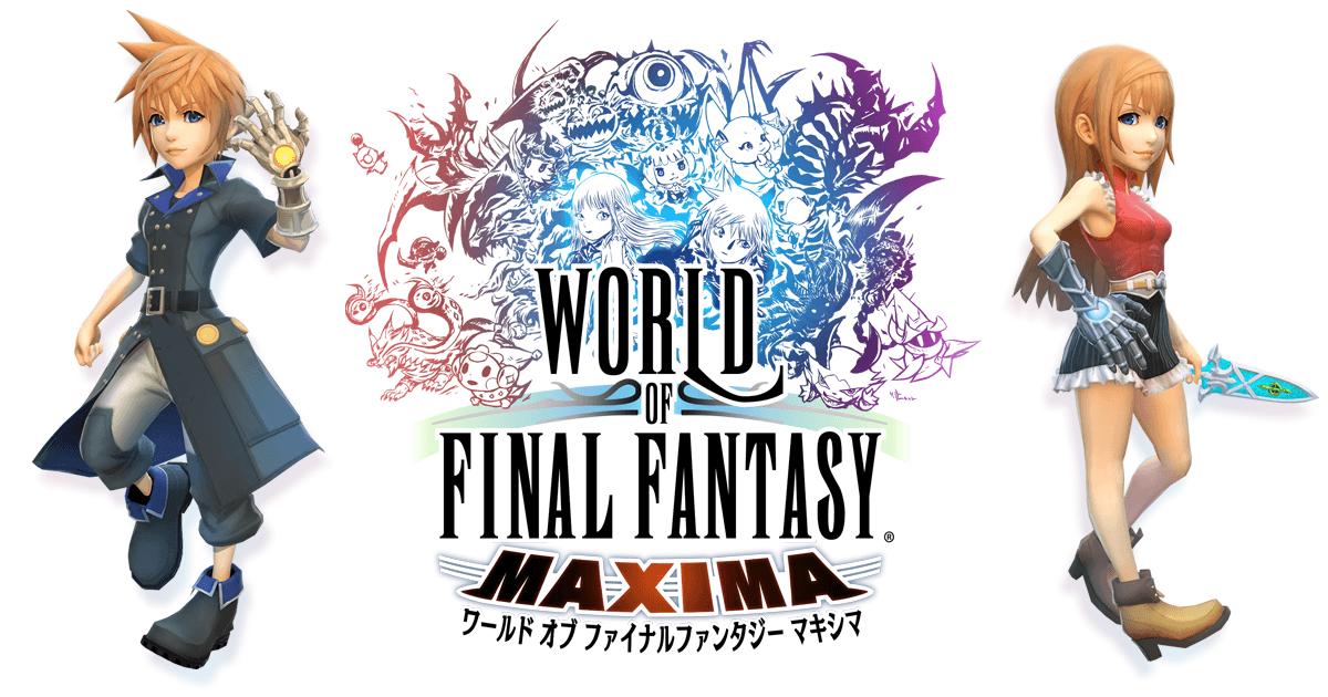 ワールド オブ ファイナル ファンタジー マキシマ 攻略