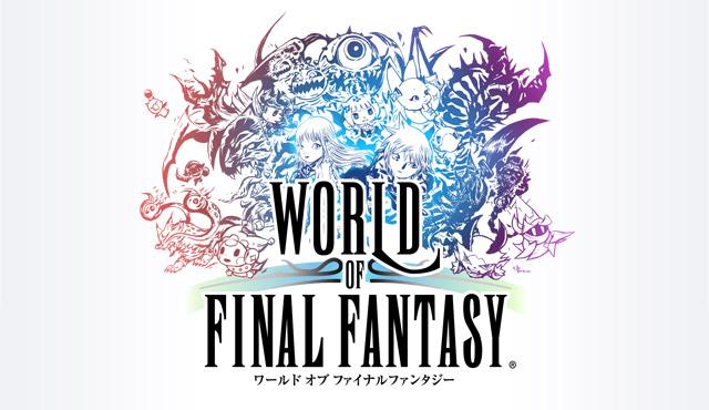 攻略 ファンタジー マキシマ ファイナル ワールド オブ