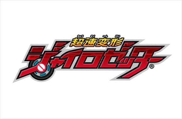 GZ_Logo_RGB_s.jpg