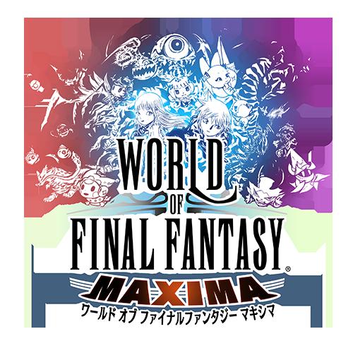 02_01_WOFFM_logo.png