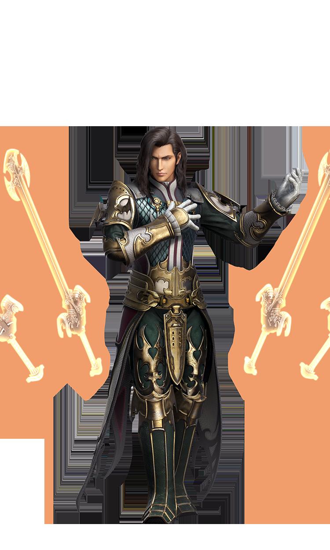 ヴェイン カルダス ソリドール Characters Dissidia Final Fantasy Nt Square Enix