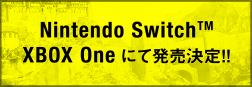 Switch/XBOX One