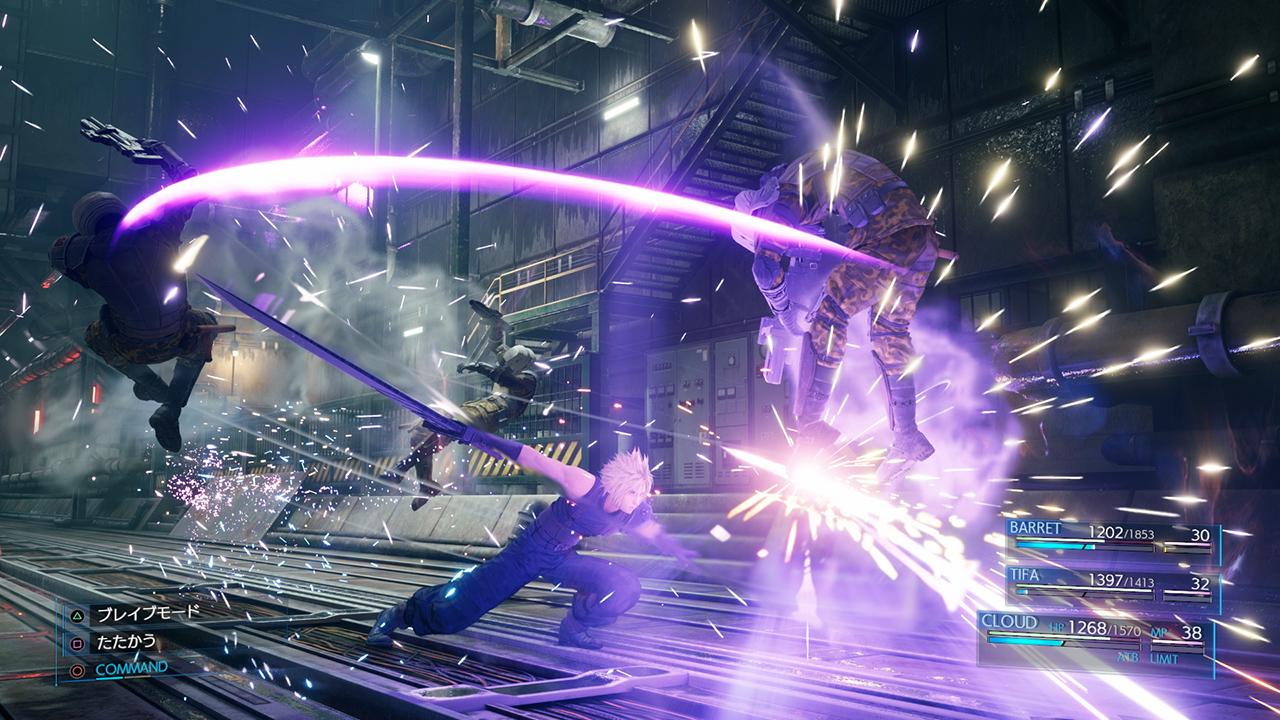 クラウド ストライフ Character Final Fantasy Vii Remake Square Enix