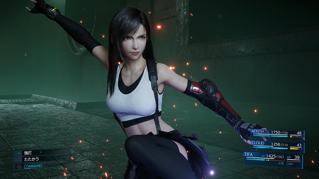 ティファ ロックハート Character Final Fantasy Vii Remake