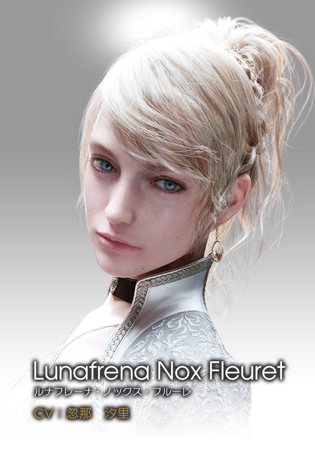 Can We Have Luna S Hairstyle Please From Ffxv