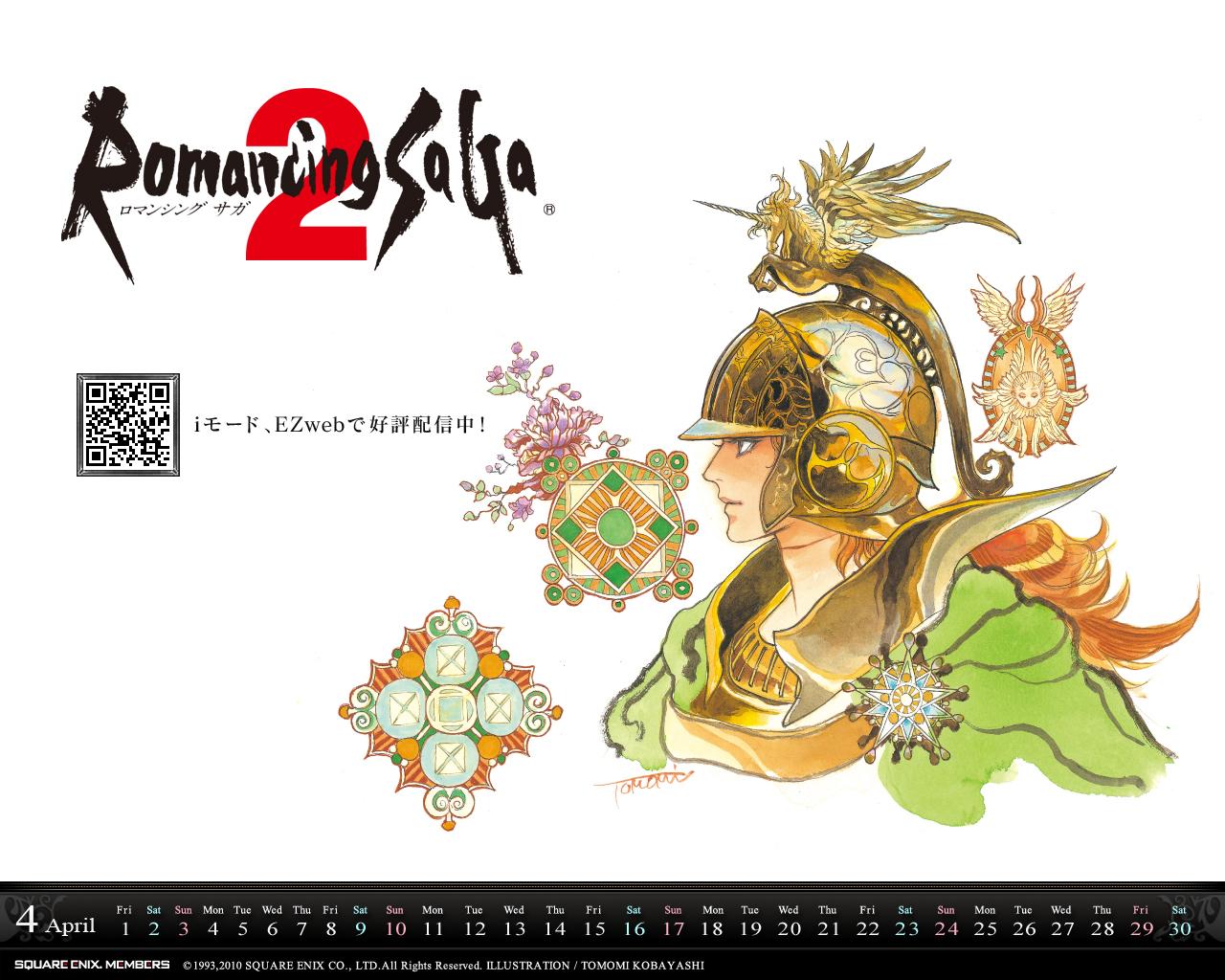 Fonds D Ecran Les Mensuels De Square Enix Page 4 Finaland Froum
