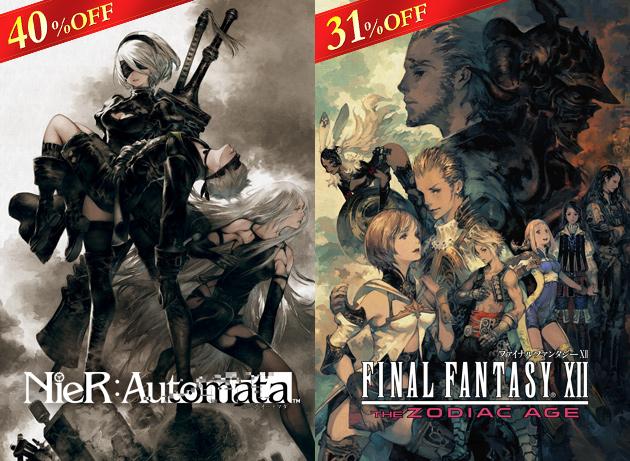 PS StoreにてPS4DL版『NieR:Automata』『FFXII TZA』セール開催中!