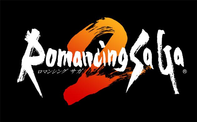 『ロマンシング サガ2』リマスター版多数プラットフォームにて好評配信中!
