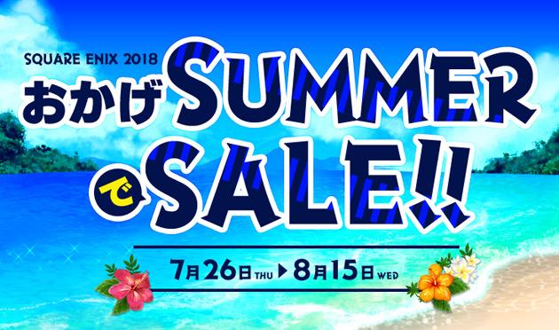 PlayStation(TM)Store、ニンテンドーeショップにてダウンロード版タイトルのセールを実施中!
