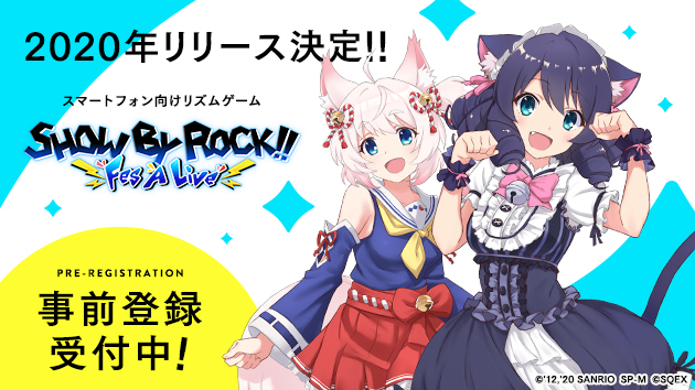 『SHOW BY ROCK!!』のスマートフォン向けリズムゲーム『SHOW BY ROCK!! Fes A Live』リリース決定!事前登録受付中!