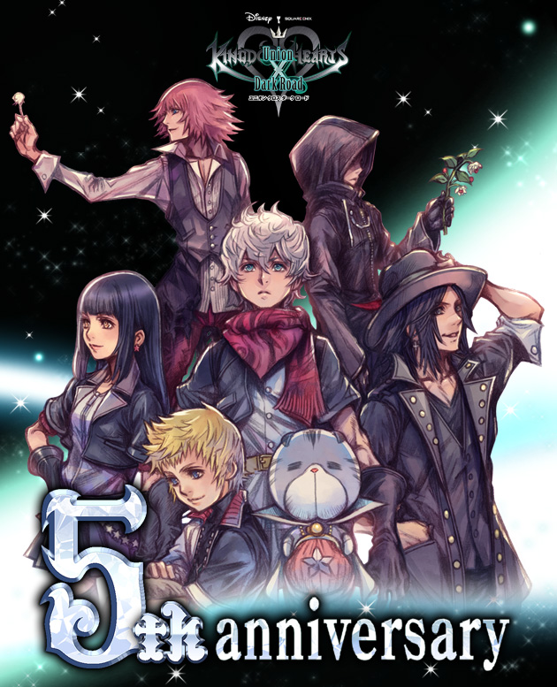 『KINGDOM HEARTS Union χ[Cross]』 5周年!5th Anniversary感謝祭