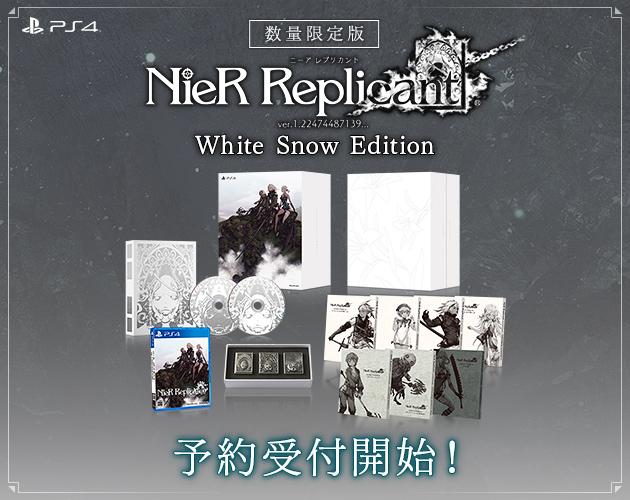 数量限定版 ニーア レプリカント ver.1.22474487139... White Snow Edition 予約受付開始!