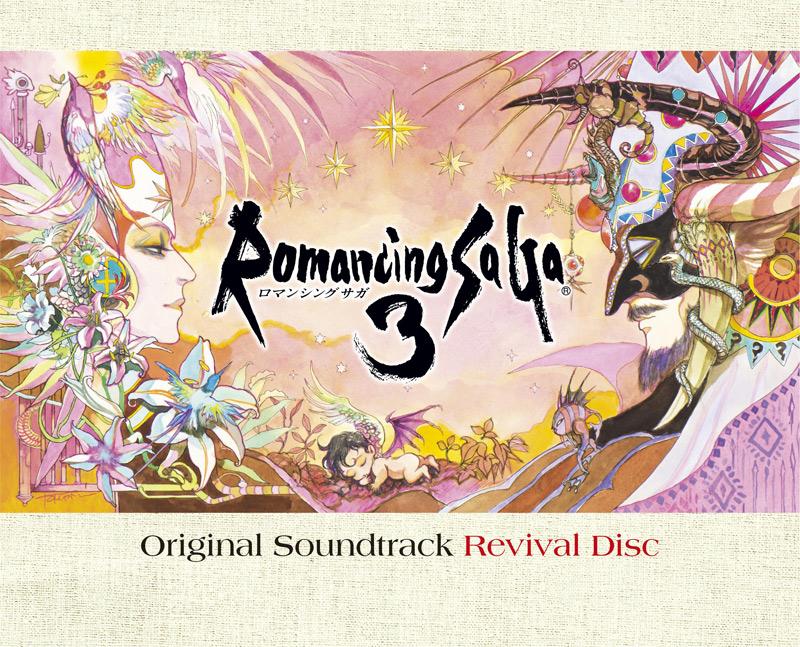 Romancing Saga 3 Original Soundtrack Revival Disc Line Up