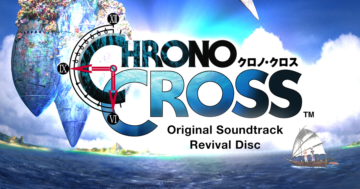 chrono cross soundtrack download