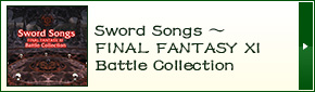 Sword Songs 〜 FINAL FANTASY XI Battle Collection