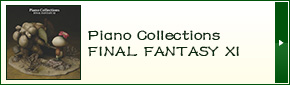Piano Collections FINAL FANTASY XI