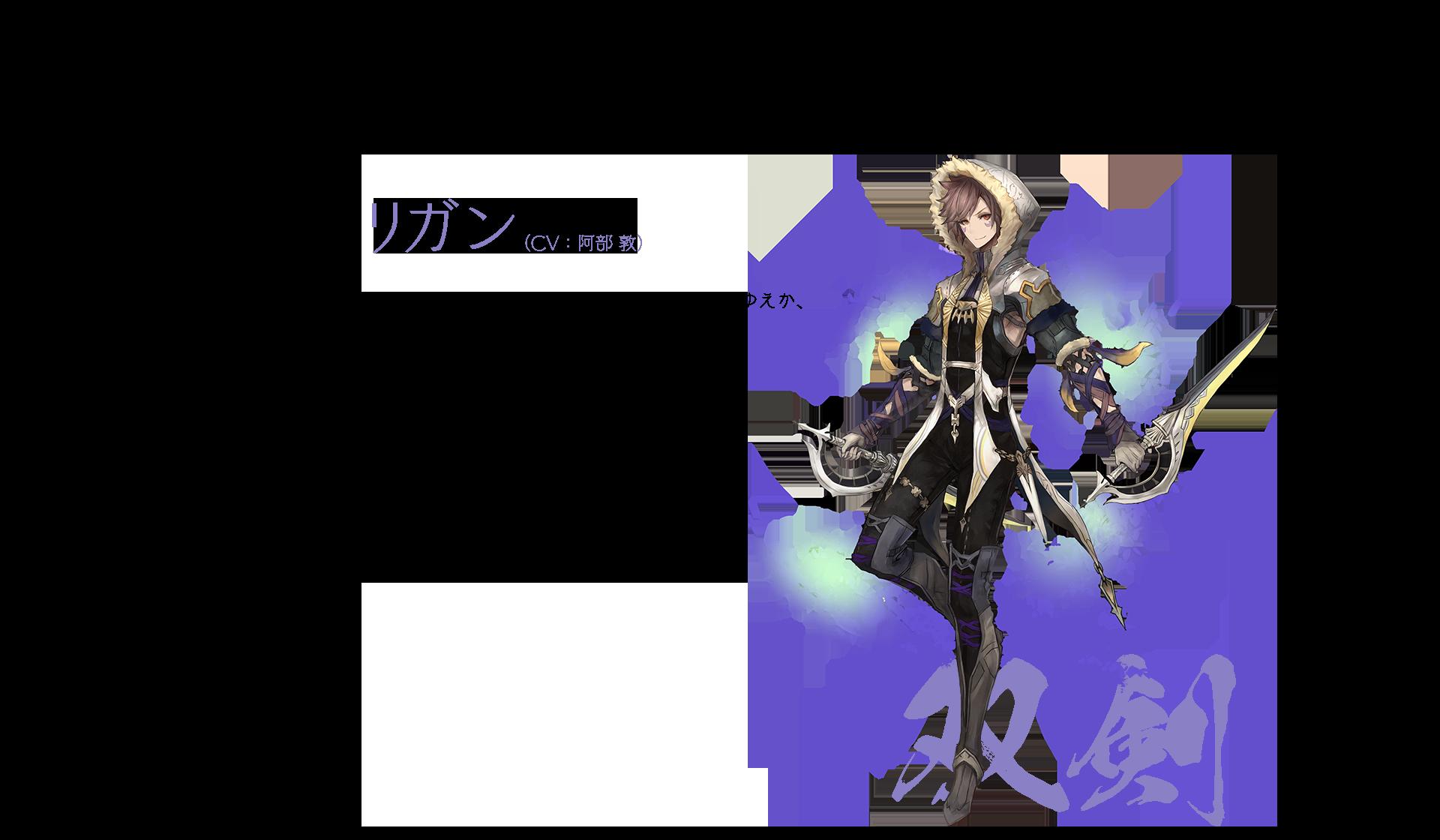 鬼ノ哭ク邦 Square Enix