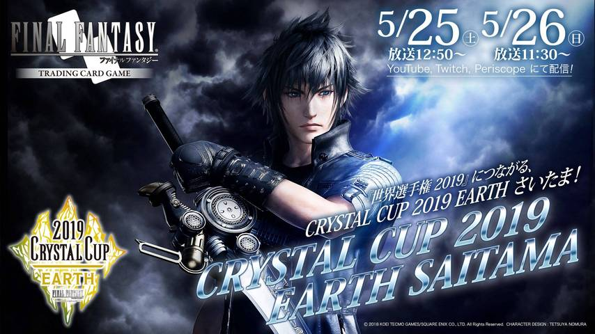 【5/26 Day2】FFTCG CRYSTAL CUP 2019 EARTH さいたま(Saitama)