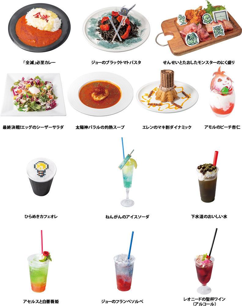 201023_menu.jpg