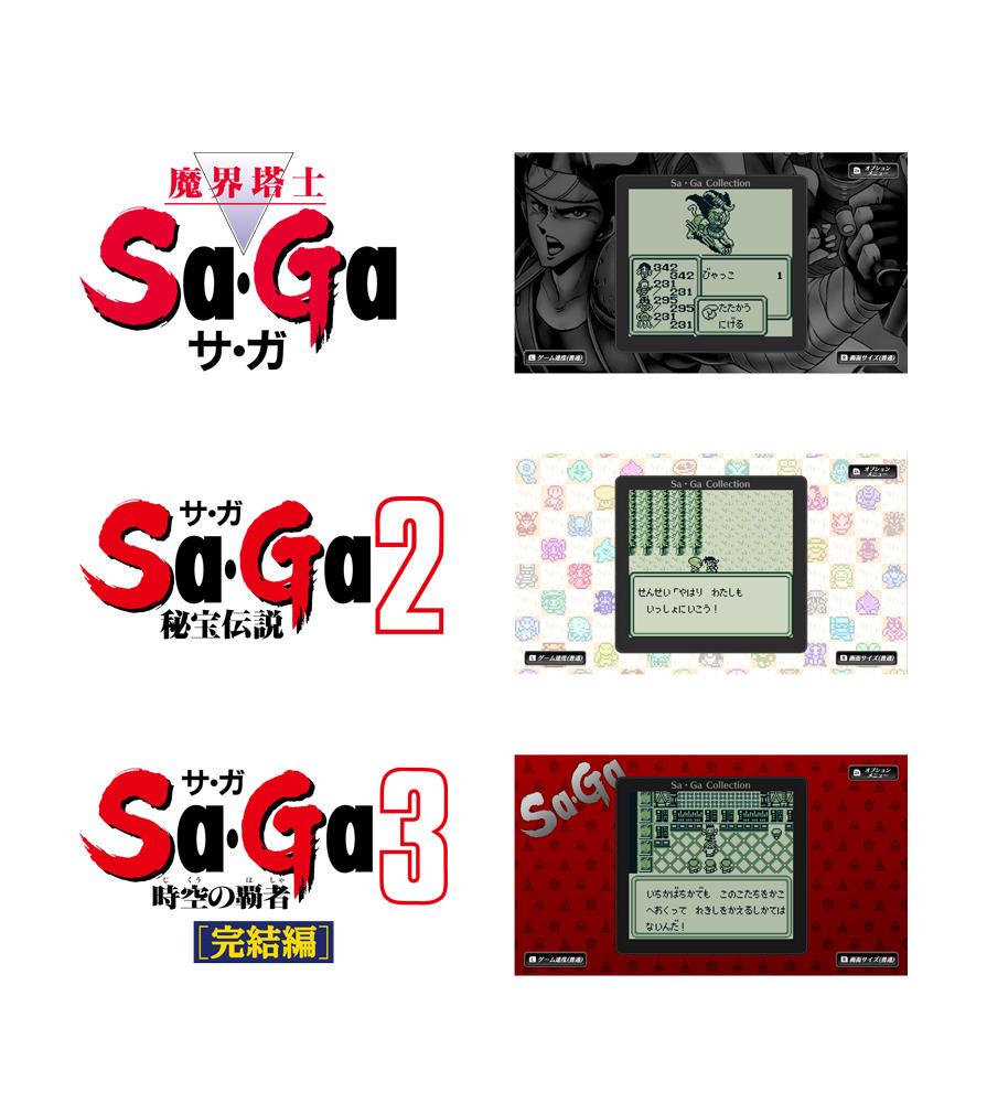 SaGaC_SS.jpg