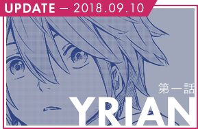2018.09.06 EPISODE.01 YRIAN
