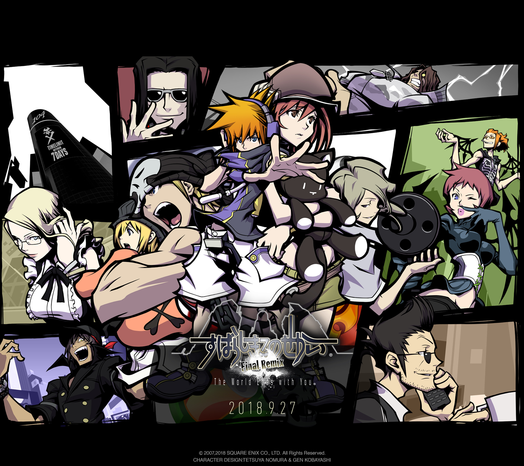 Fan Kit すばらしきこのせかい Final Remix Square Enix