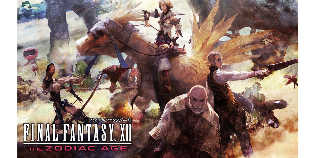 ファイナルファンタジーXII ザ ゾディアック エイジ』PC版 Steamにて ...